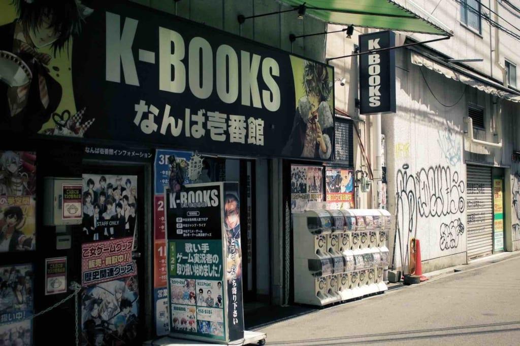 Boutique KBooks à Den Den Town à Osaka