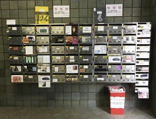 L'entrée de l'immeuble okuno à Ginza regroupant de nombreuses galeries d'art.