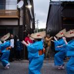 L'île de Sado et sa culture traditionnelle : le festival Yoi No Mai et le théâtre Nô