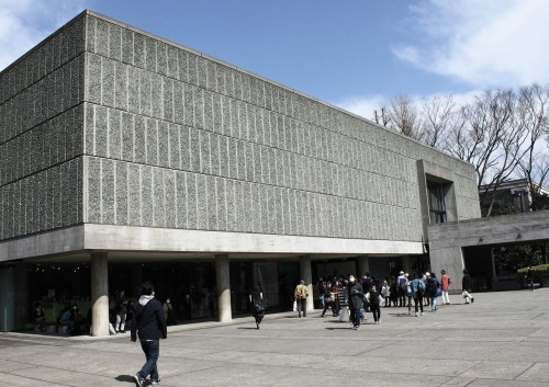 L'architecture à Tokyo : Musée national de l'art occidental par Le Corbusier
