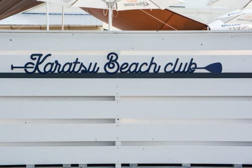 Faire du paddle à Karatsu avec Karatsu Beach Club