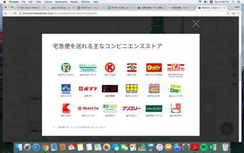 Les konbinis qui participent à l'offre de livraisons de bagages partout au Japon
