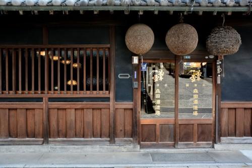 visite du quartier historique de Kurashiki, le Bikan avec les rues Honmachi et de Higashimachi
