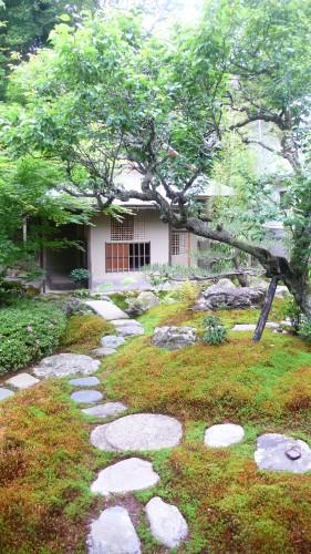 Taiko Sanso, Kyoto, pavillon de thé, Feuilles de thé, Japon, cérémonie, art