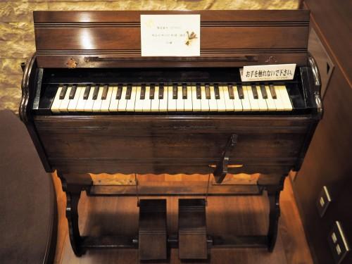 Pianos Yamaha, usine, visite, piano à queue, harmonium