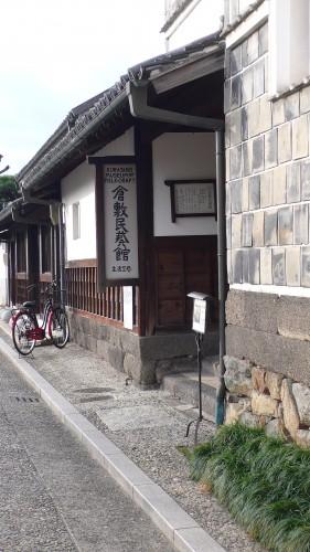 Mingeikan, Kurashiki, Okayama, Museum, Musée, Japon