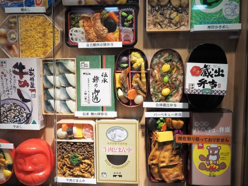 Ekiben, bento, train, gare, streetfood, Japon