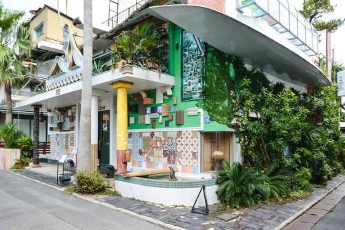 Naoshima au Japon, l'île artistitique avec les bains I love Yu