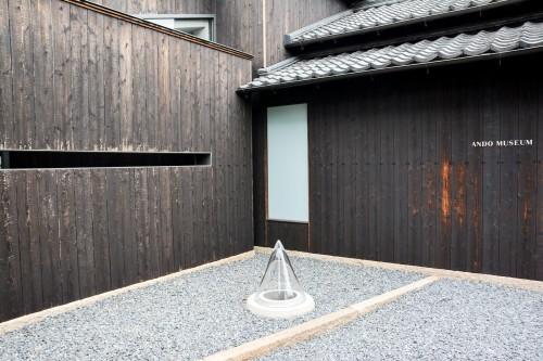 Naoshima au Japon, l'île artistitique avec le Ando Museum
