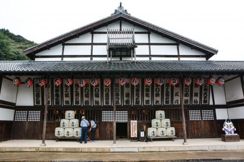 Le Kanamaru-za à Kotohira, dans la préfecture de Kagawa ( Takamatsu), Shikoku