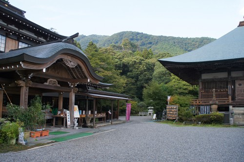 Bâtiments principaux du Futagoji, dans la péninsule de Kunisaki, Oita, Kyushu