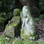 Péninsule de Kunisaki : là où la montagne est sacrée