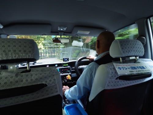 Le taxi pour se rendre à Nagasakibana,tout près des rizières de Tashibunoshou à Oita, Kyushu