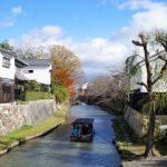 Omihachiman, ville historique au bord du lac Biwa