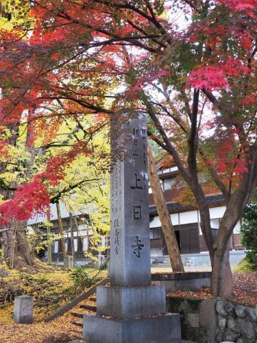 Himi, Mer du Japon, Japon, Temples, Koyo, Automne