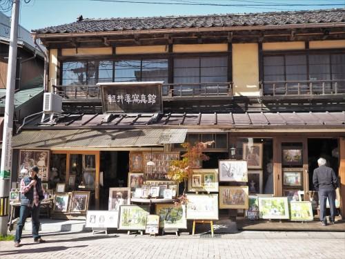 Karuizawa, montagne, nagano, shinkansen, automne, ginza, retro