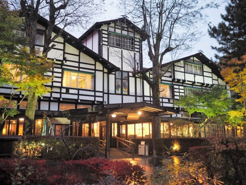 Karuizawa, montagne, nagano, shinkansen, manpei, john lennon