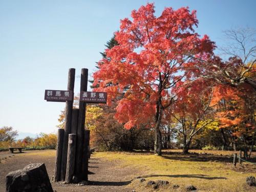 Karuizawa, montagne, nagano, shinkansen, automne, col d'Usuitouge, Gunma