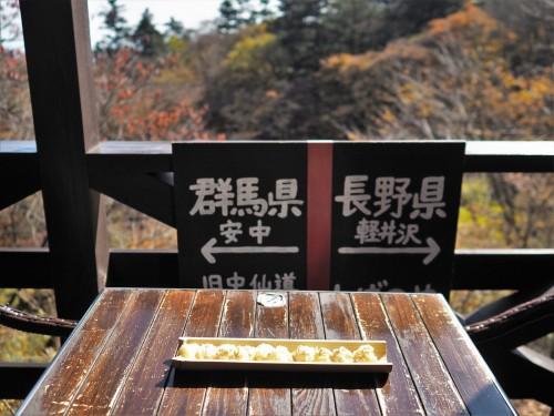Karuizawa, montagne, nagano, shinkansen, automne, chikara mochi, Col d'usuitouge