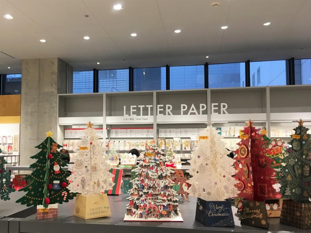 papier à lettre dans la papeterie de Loft à Tokyo