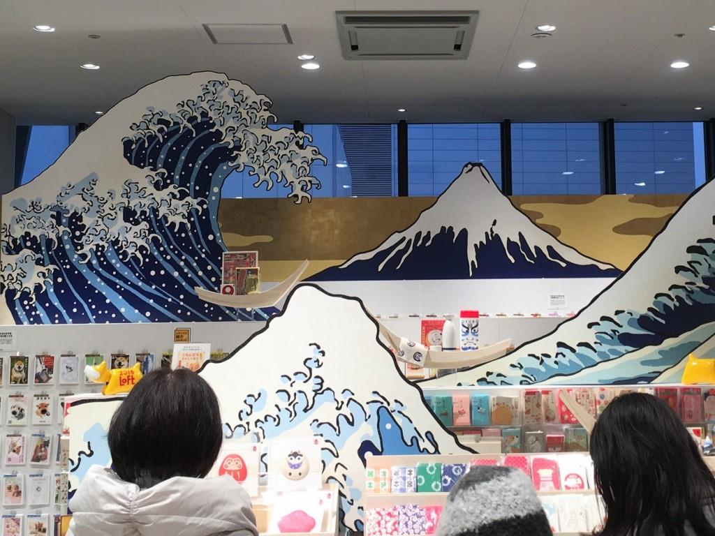 décorations de noël à Loft, une boutique de Tokyo