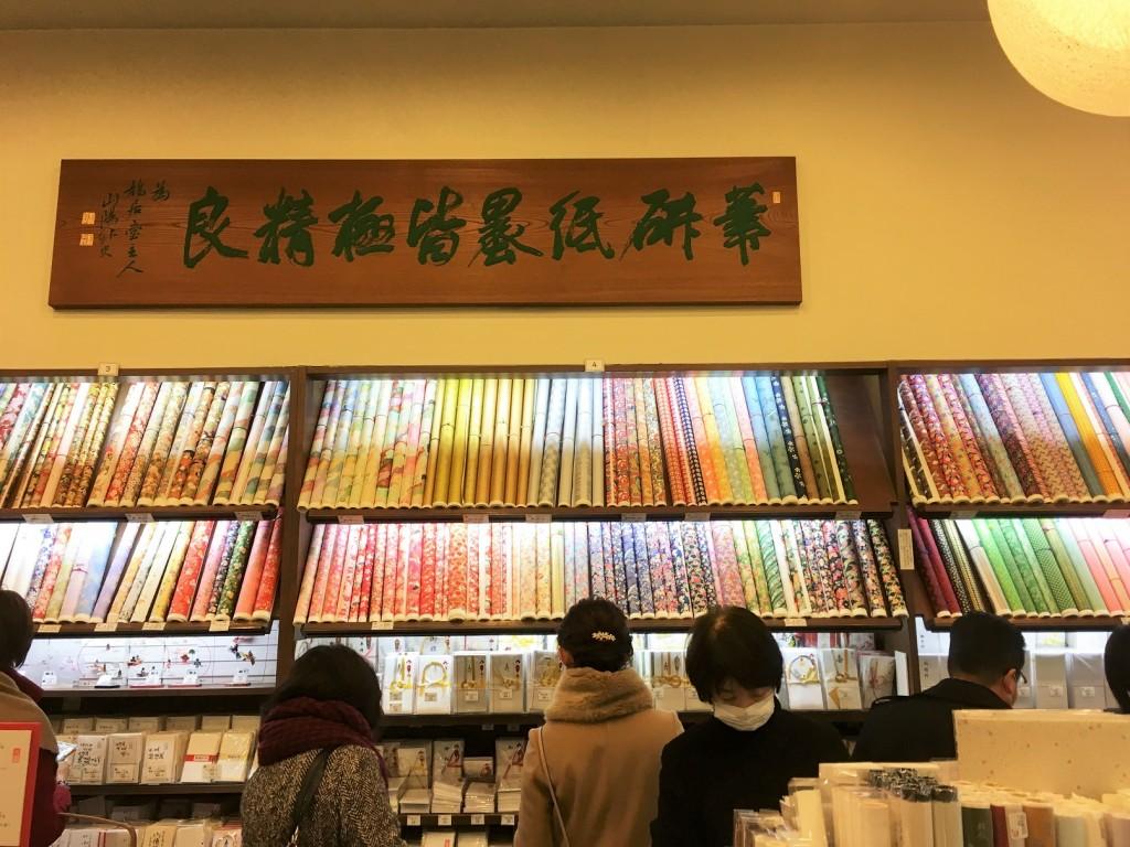 papier traditionnel dans une papeterie japonaise