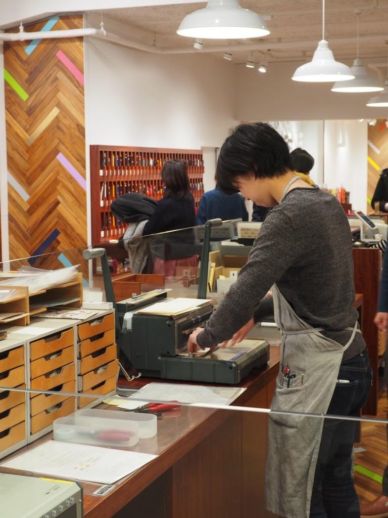reliures faites maison dans cette papeterie japonaise