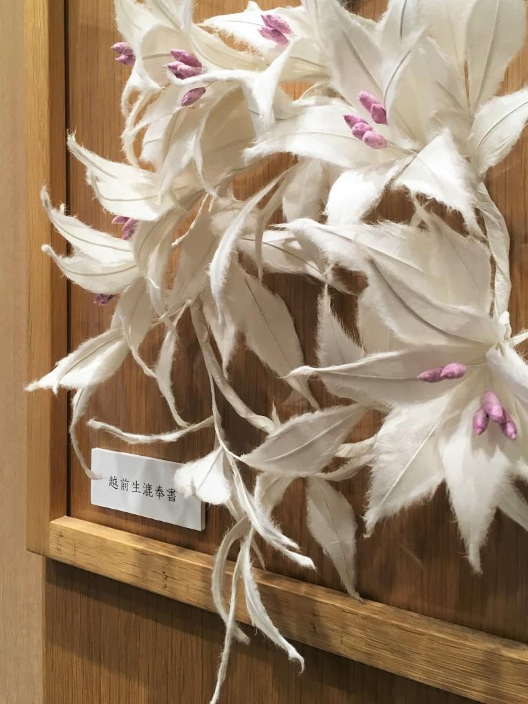 sculptures en papier washi japonais