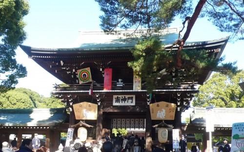 Le jour de l'an et la première visite au temple