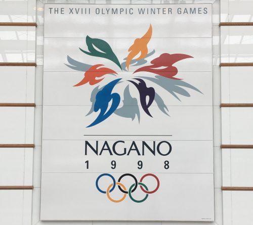 Shiga Kogen, Nagano, Station de ski, Japon, neige, JO