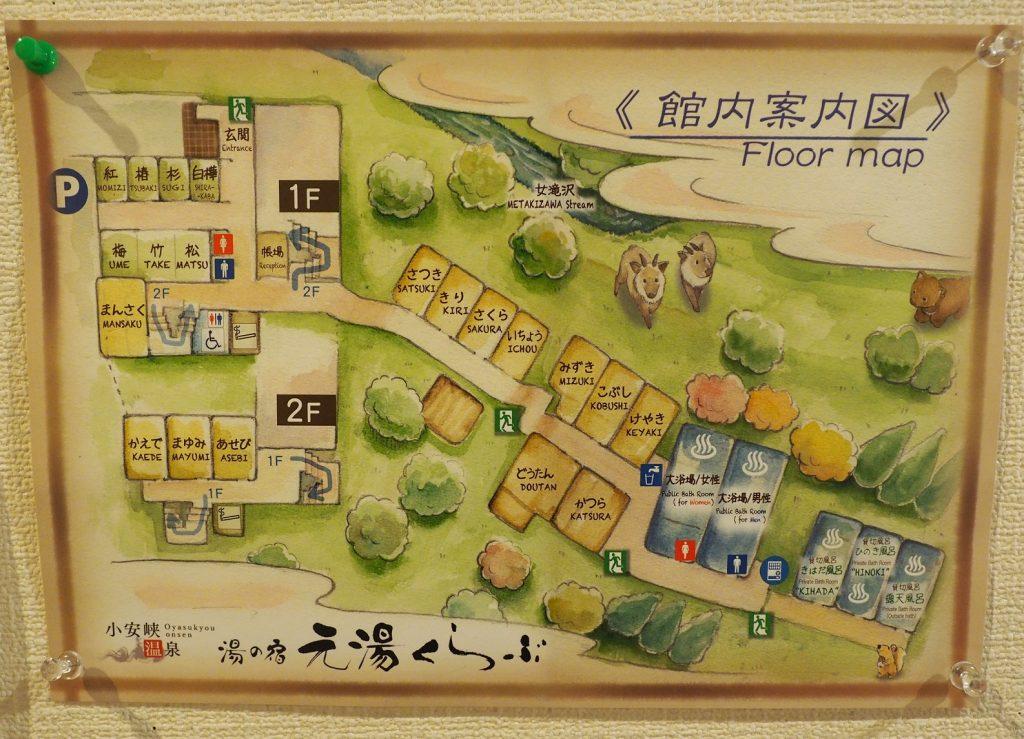 plan du ryokan à oyasukyo onsen
