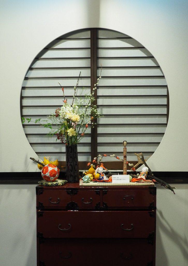 ustensiles de toilettes d'un ryokan japonais à oyasukyo onsen