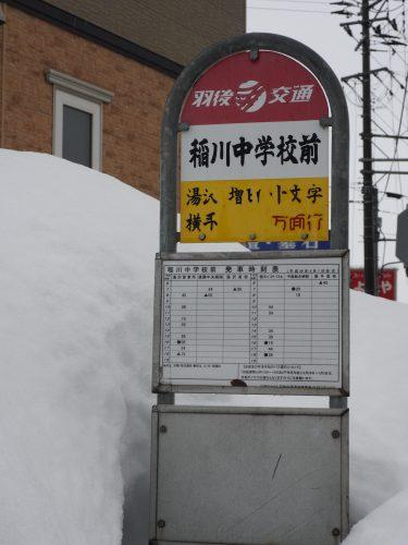 laque de Kawatsura, Yuzawa, Akita, Artisanat, Japan