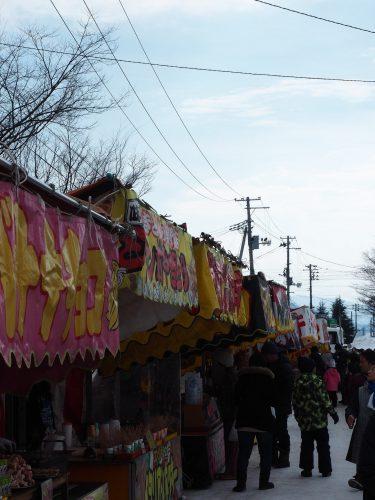 Inukko Matsuri, Yuzawa, Tohoku, Akita, festival