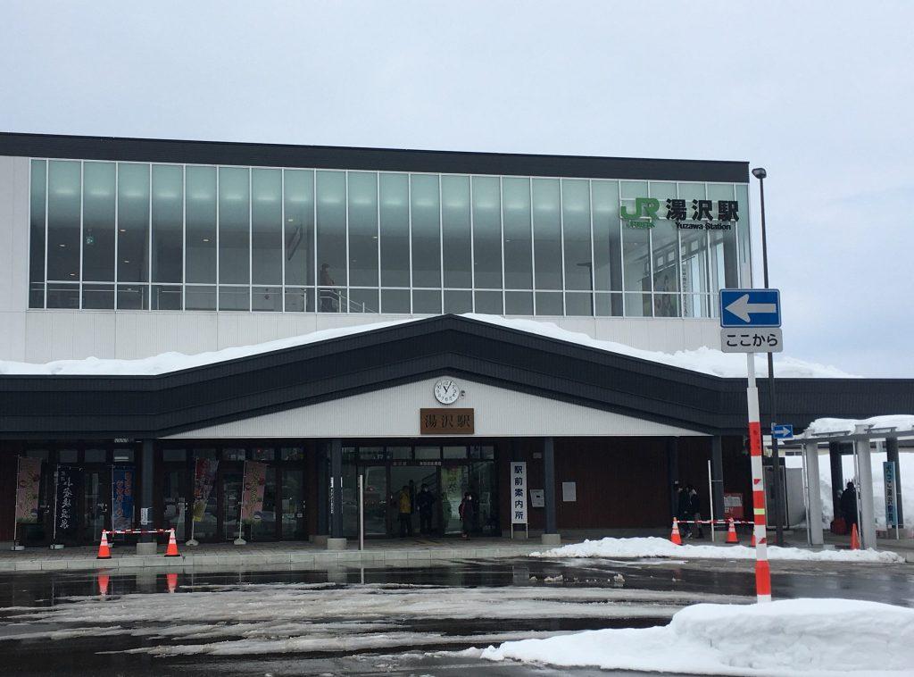 la gare de yuzawa pour se rendre à Oyasukyo Onsen