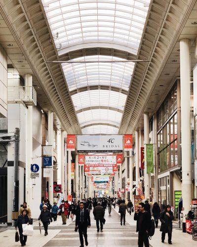 Kumamoto, Japon, spécialités locales, shopping