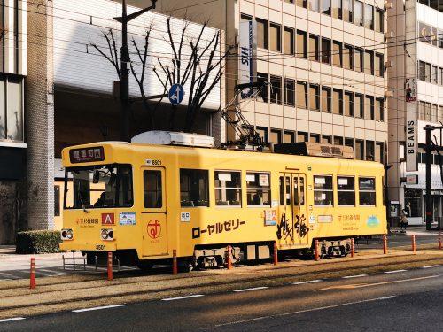 Kumamoto, Japon, spécialités locales, tramway