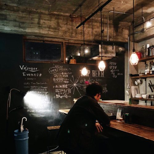 Kumamoto, Japon, spécialités locales, bière, Voyager