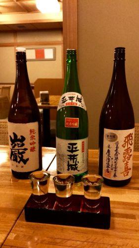 Manza Prince Hotel, Manza, Gunma, Station de ski, Japon, saké