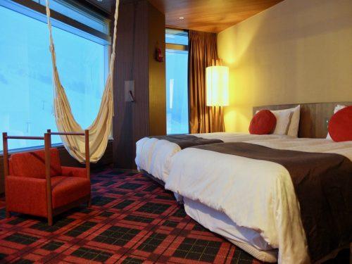 Naeba Prince Hotel, Niigata, séjour luxueux, ski, Japon, Danran Hammock Room