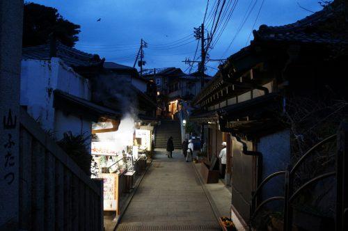La rue Oiwaya à la tombée de la nuit 2