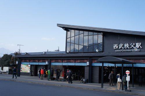 Mitsumine, Chichibu, Saitama, Seibu, gare de Seibu Chichibu