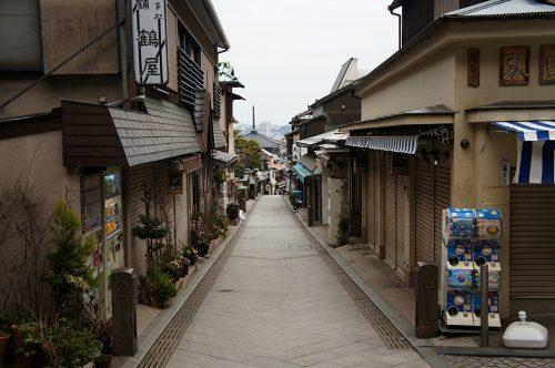 Ryokan Ebisuya, Enoshima, Japon