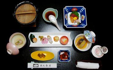 Ryokan Ebisuya : le repas 1
