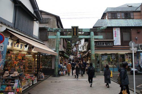 Ryokan Ebisuya, Enoshima, Japon, torii