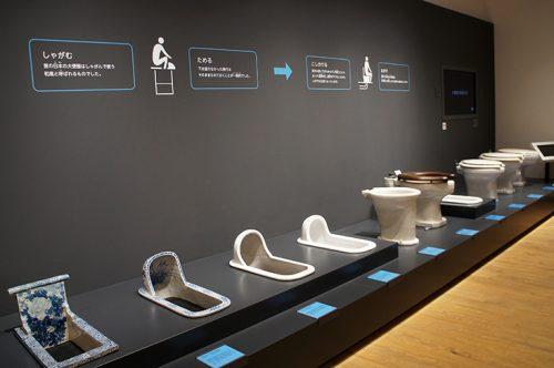 Musée des toilettes, Toto Museum, Japon, Washlet, Fukuoka, traditions
