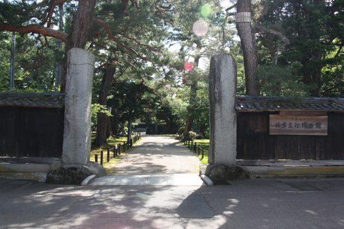Entrée du musée des cultures du Nord à Niigata, Japon