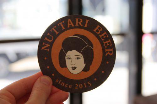 Le Nuttari Beer pub dans le quartier de Nuttari à Niigata, au Japon