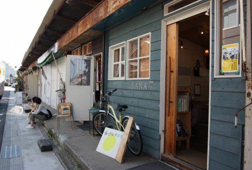 Boutiques de la Nuttari Terrace Street dans le quartier de Nuttari à Niigata, au Japon