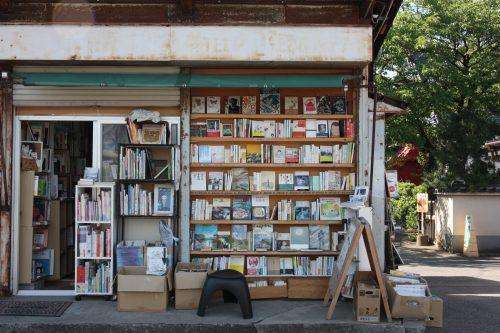 Librairie de la Nuttari Terrace Street dans le quartier de Nuttari à Niigata, au Japon